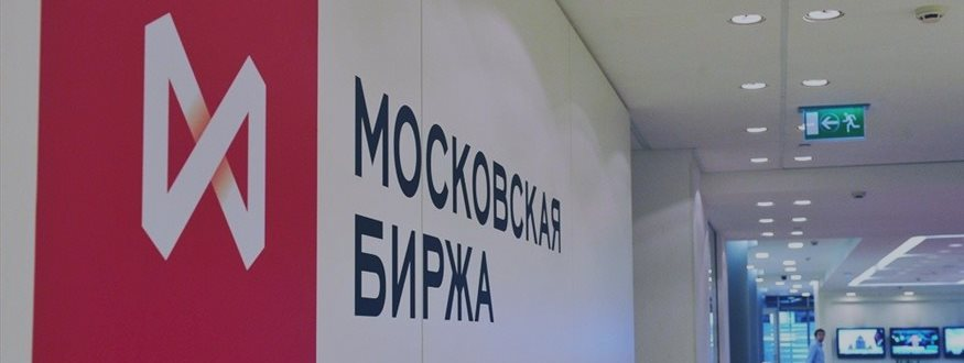 Очередной сбой на Московской бирже зафиксировали в четверг вечером