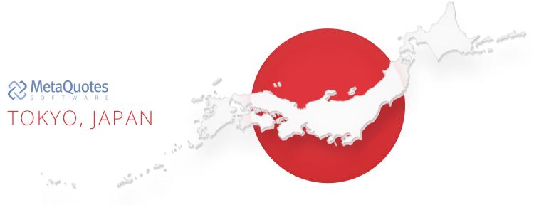 MetaQuotes软件公司在日本设立代表办事处