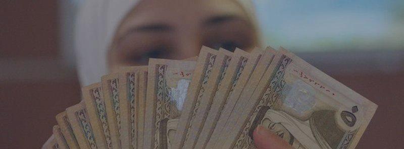 Центробанк согласился на эксперимент с исламским банкингом