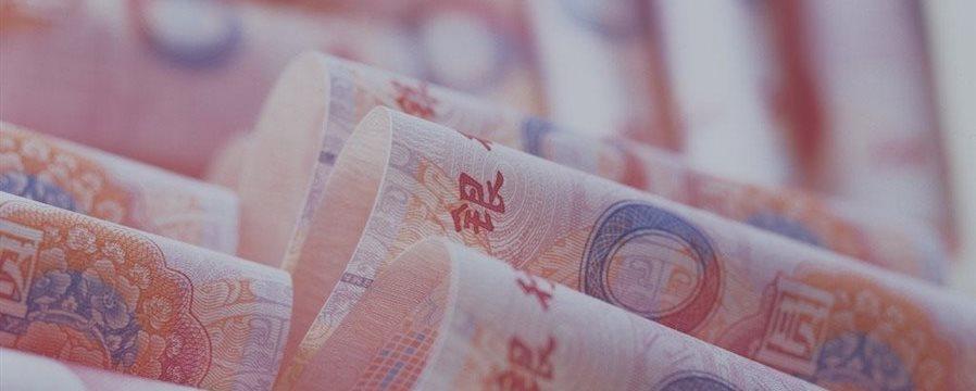 安信证券:人民币未来2年或贬值10-15%