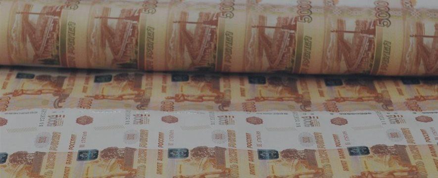 Экономисты предлагают провести российский вариант количественного смягчения