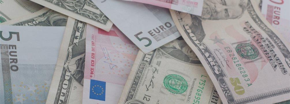 Прогноз форекс евро доллар на 2016