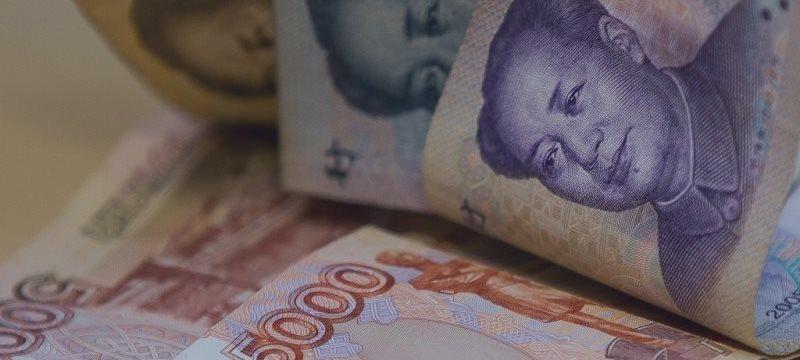 Китайские банкиры учат Москву, как расплачиваться юанями
