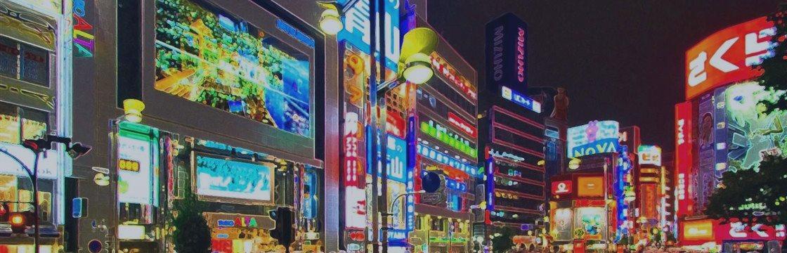 東京為替:韓国ウォンは8月以来の高値圏、GDPの堅調受け