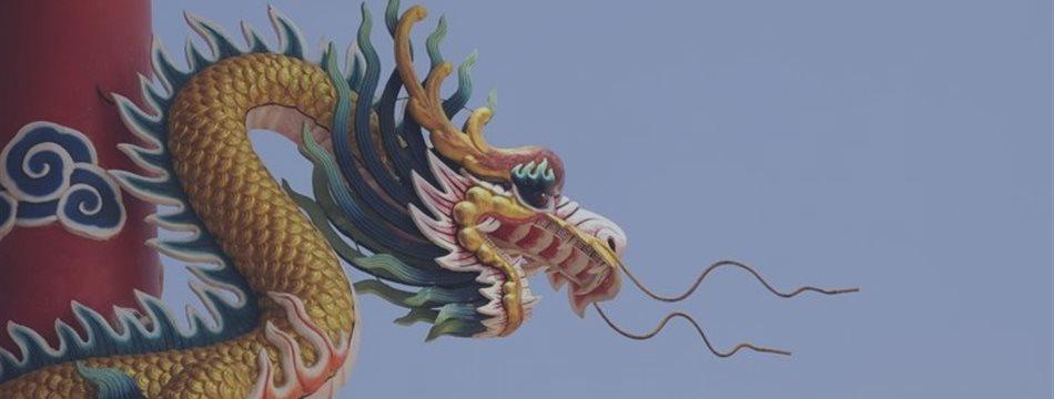 Снижение процентной ставки в Китае: 4 фокусные точки