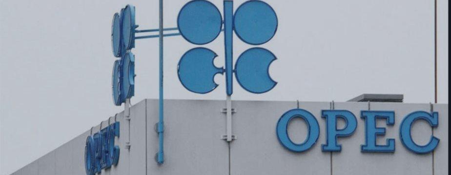 """一年痛苦磨难之后 OPEC终于扼住美国页岩油""""咽喉"""""""