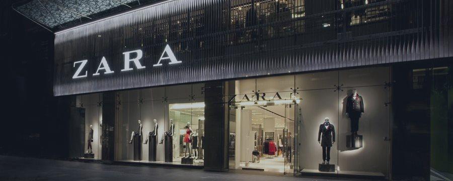 Zara创始人成世界新晋首富 财富达798亿美元