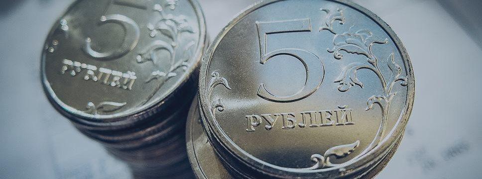 Центробанк РФ должен снизить ставку на этой неделе, уверены эксперты