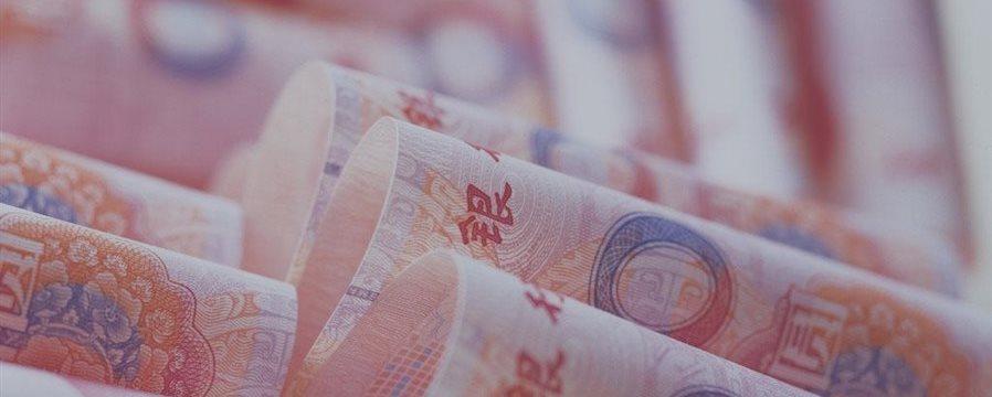 华侨银行:中国利率市场化技术上已完成 将巩固人民币加入SDR优势