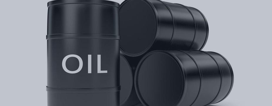 Сырая нефть дешевеет