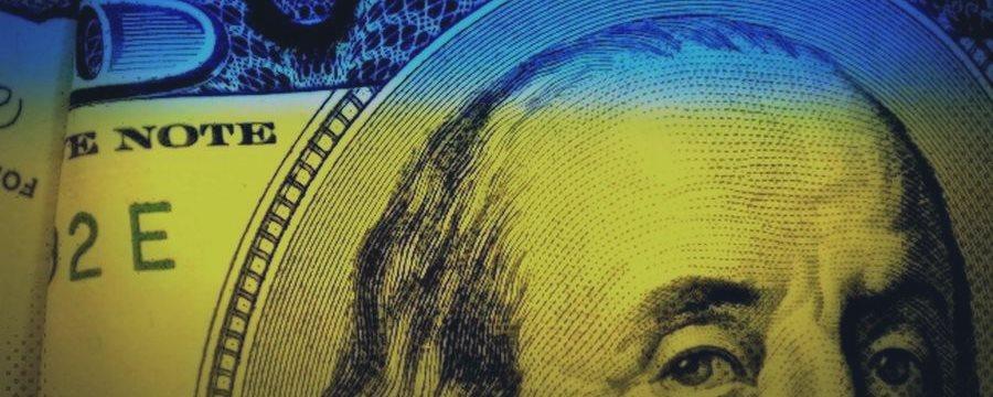 Яценюк потребовал от Москвы реструктуризации долга