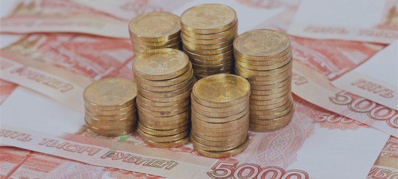 Резервный фонд России может опустеть в 2016 году