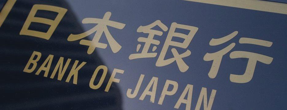 Банк Японии не изменил монетарную политику. Доллар падает к иене
