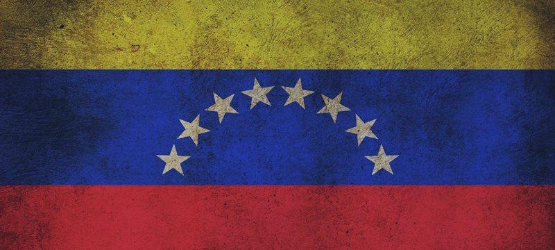 У Венесуэлы заканчиваются деньги. Страна уже начинает продавать золото