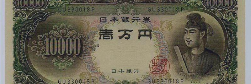 通貨オプション:R/R、6カ月物は2ヶ月ぶりに円プット優勢