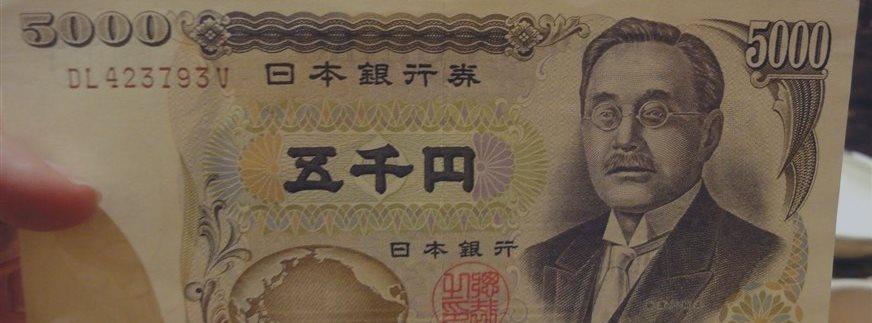 日銀は金融政策の変更をしない。ドルは円に対して下落した