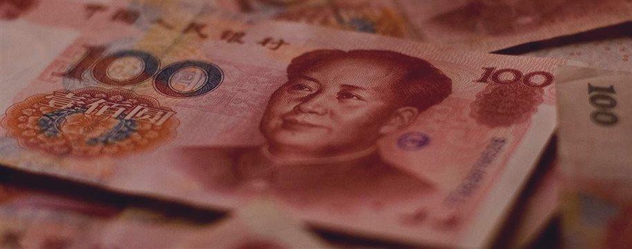 Экономисты отмечают рекордное укрепление юаня к доллару