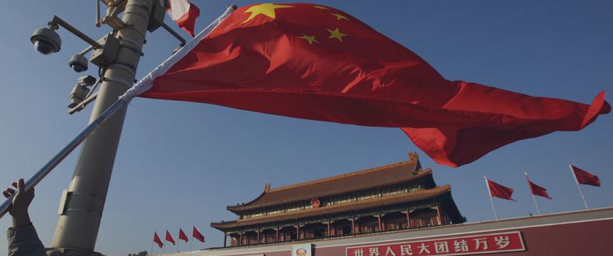 中国创新成世界经济论坛峰会热门话题