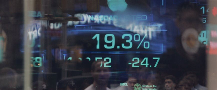U.S. stocks open higher as investors digest economic data from China, eurozone
