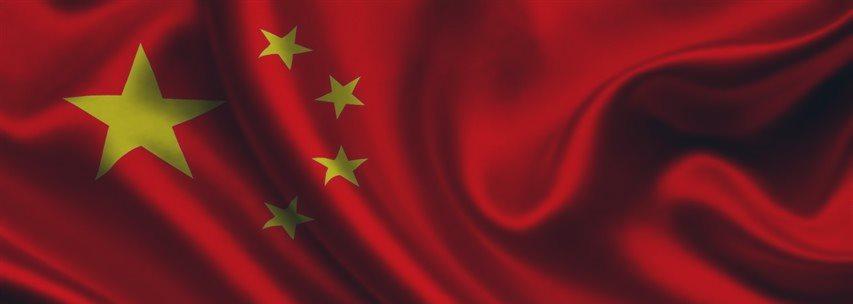 中国:負債デフレへの転落、構造改革で阻止-次期5カ年計画が左右