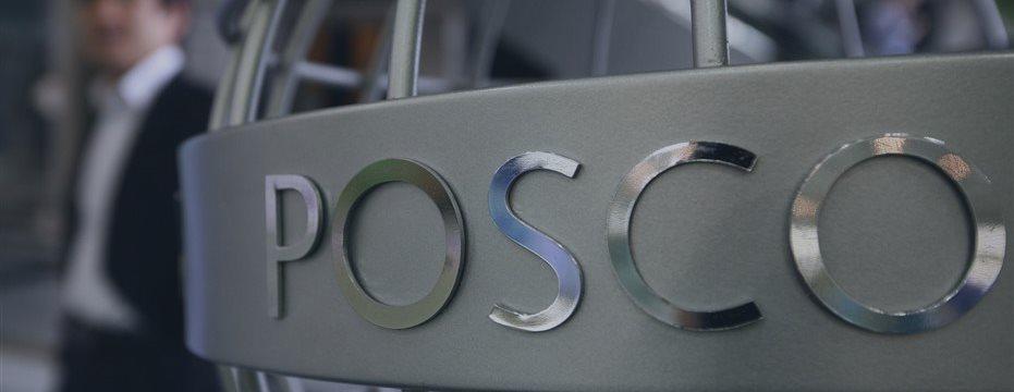 高い代償 韓国・ポスコが創業以来の危機 新日鉄住金に高額な和解金支払いへ