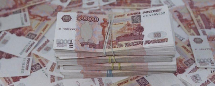 За месяц объем Резервного фонда РФ уменьшился на 440,5 млрд рублей