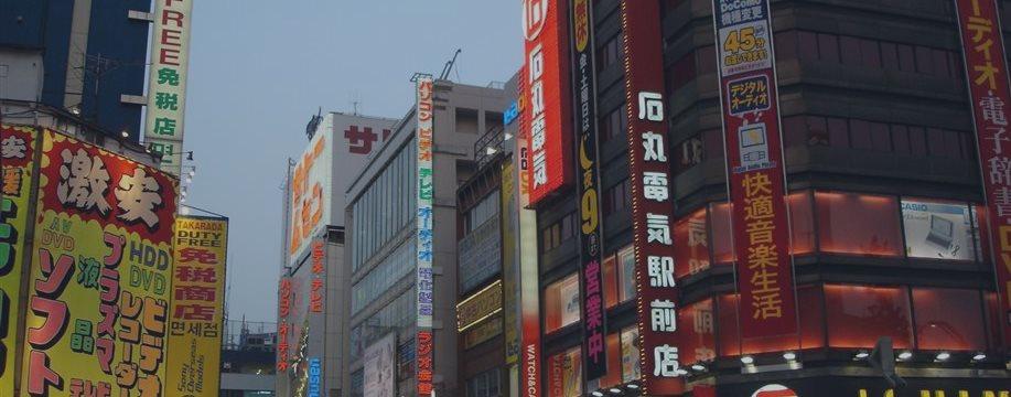 В Шанхае царит нервозность, остальные индексы АТР выросли