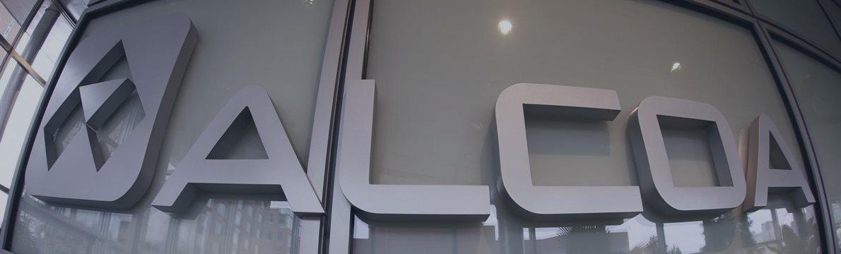 Alcoa сокращает свое производство алюминия и увольняет 1500 человек