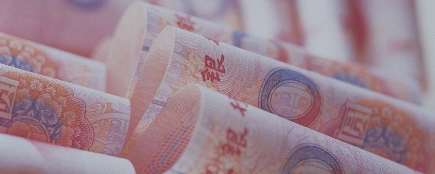 人民币汇率市场化定价机制日趋成熟