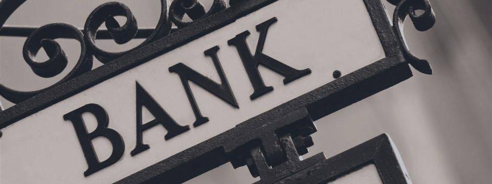 銀行、米国、欧州、中国と日本は、システム上重要なのリストに含まれれる