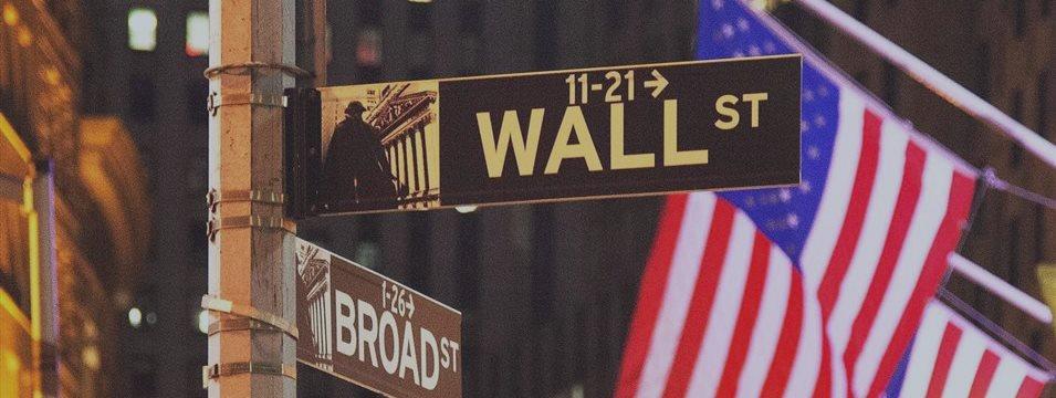 Акции энергетических компаний помогли Уолл-стрит подняться еще выше