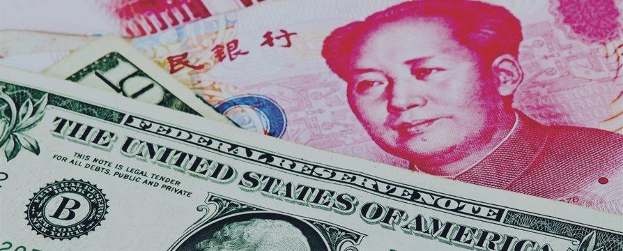 人民币兑美元小幅走高 SDR入篮讨论引市场关注