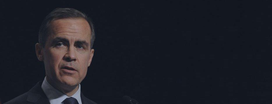 Банк Англии советует подготовиться к росту ставки в 2016 году