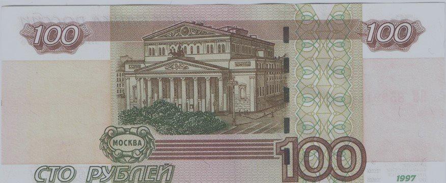 Rublo recua na sexta à noite. Análise Forex em 06/11/2015