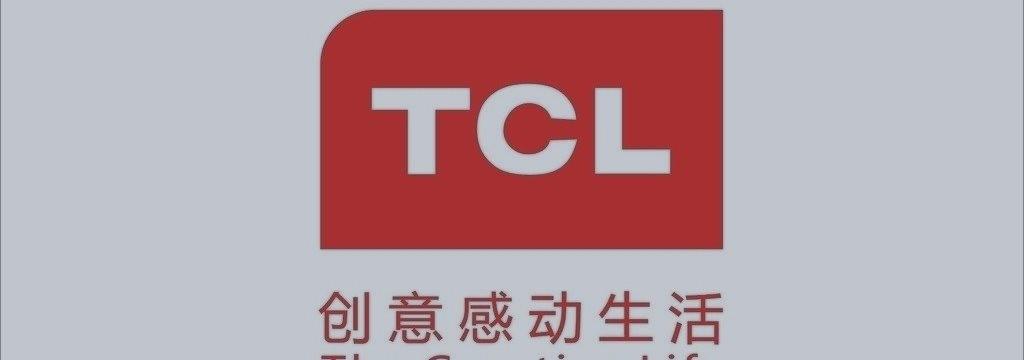 借力全球合作伙伴TCL加速国际化布局