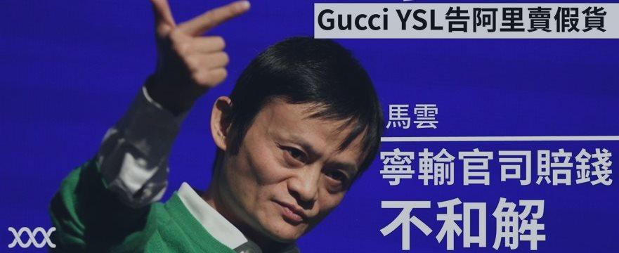 奢侈品打假愈演愈烈 中国市场爱恨交织
