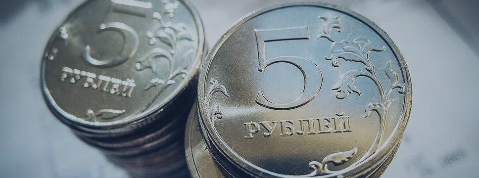Рубль в свободном плавании: год спустя