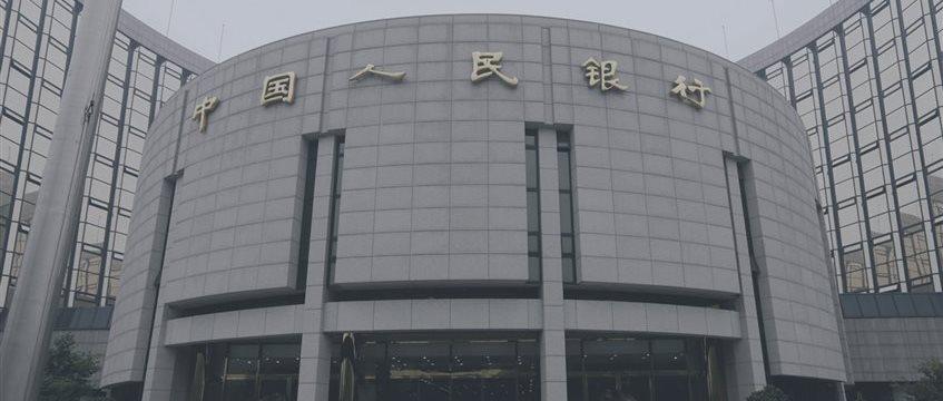 BC da China promete manter crescimento firme do crédito
