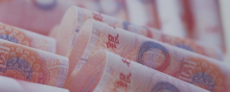 纳入SDR促国际储备增加人民币配置 澳元、加元冲击最大