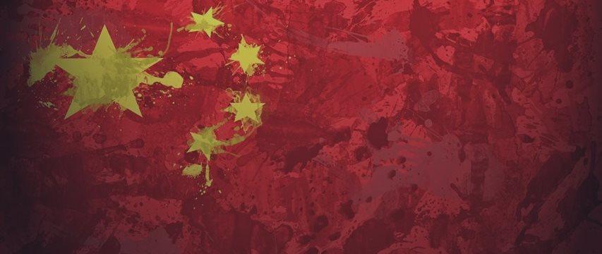 Девальвация юаня продолжается: спасет ли Китай мировую экономику?