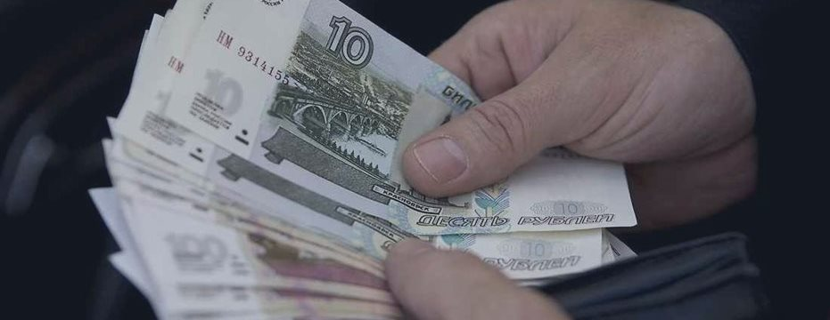 Мнение: Сезон выплат по долгам в РФ не раздавит рубль
