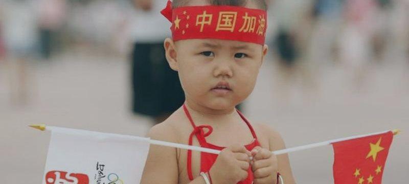 Китай хочет нарастить ВВП с помощью увеличения рождаемости