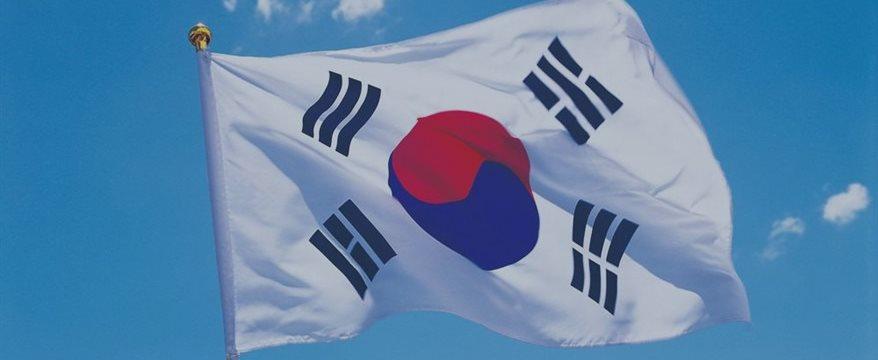 韓国中銀:政策金利を1.50%に据え置き、5カ月連続-市場の予想通り