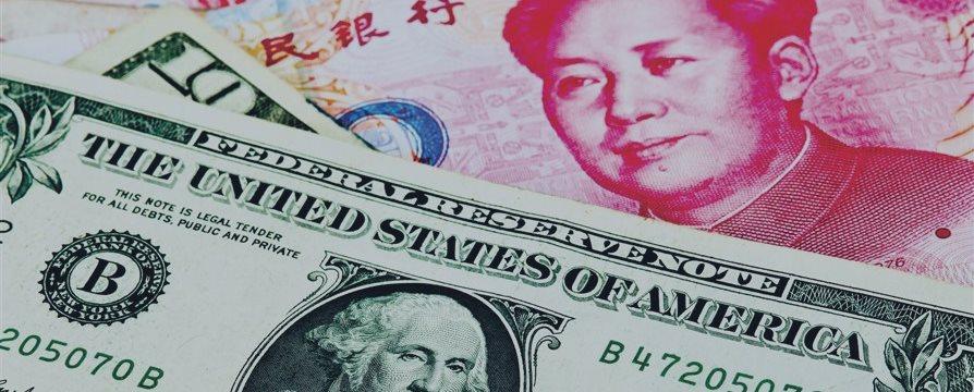 """人民币兑美元午盘走软 IMF表态支持""""入篮""""中方欢迎"""