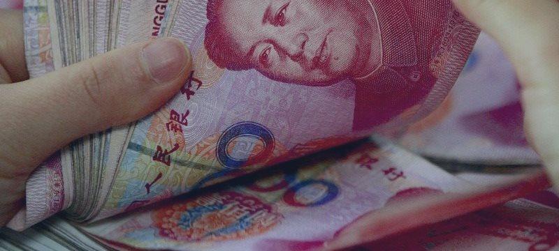 МВФ готов дать юаню статус резервной валюты