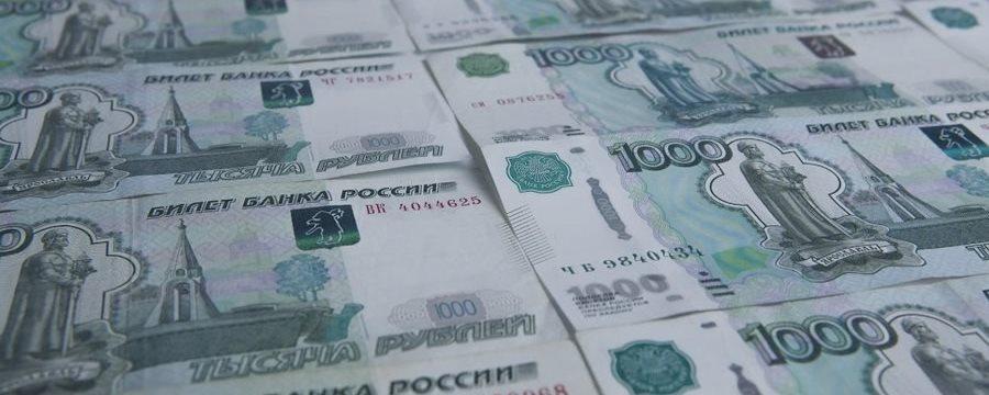 Мнение: Рубль надо сильно обвалить, чтобы спасти российский бюджет