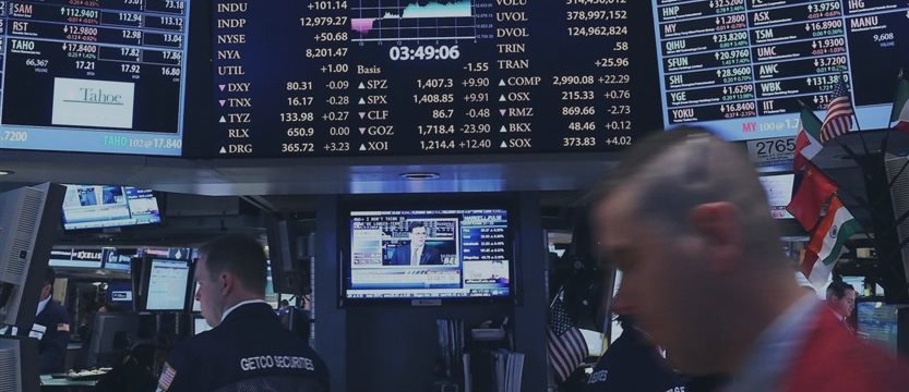 Америка завершила сессию разнонаправленно: индексы упали после сообщений из Германии
