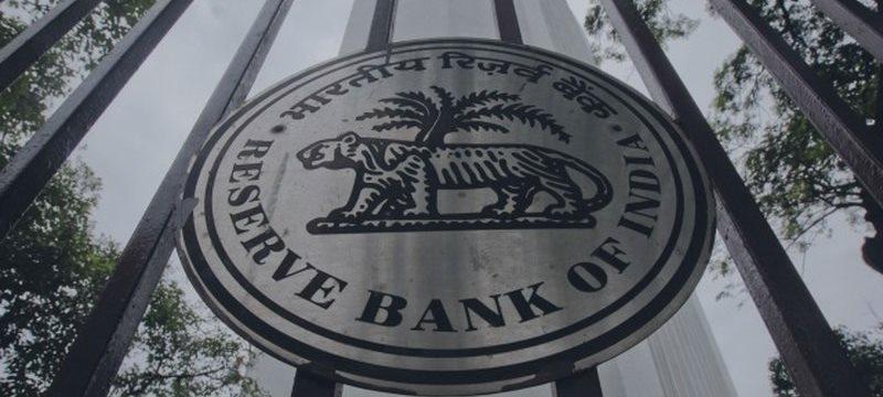 Индийский центробанк устроит в четверг масштабную забастовку