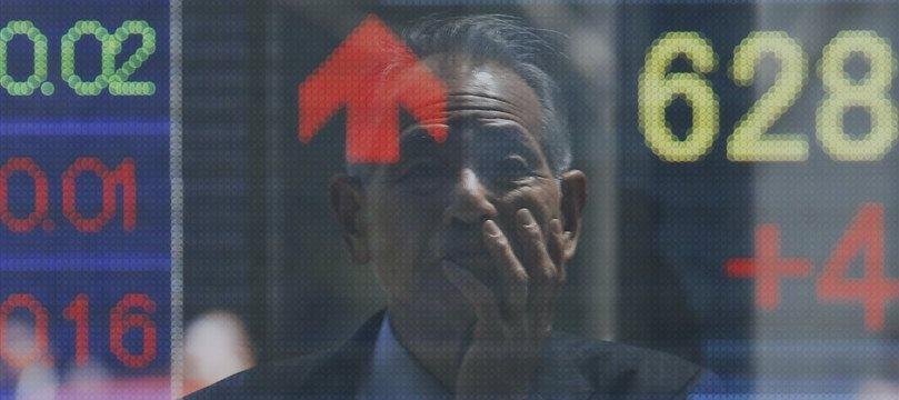 Фондовая Азия торговалась в среду разнонаправленно