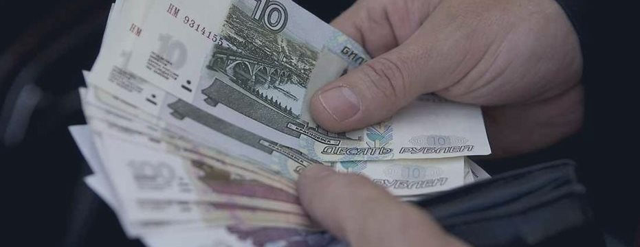 На инвестициях в Россию фонды потеряли почти $92 млн за неделю